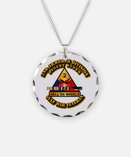 Army - DS - 2nd AR Div Necklace