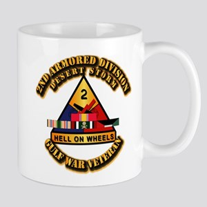 Army - DS - 2nd AR Div Mug