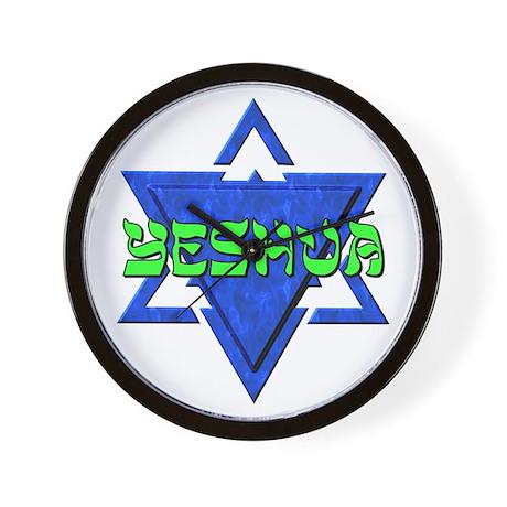 Yeshua & star! Wall Clock