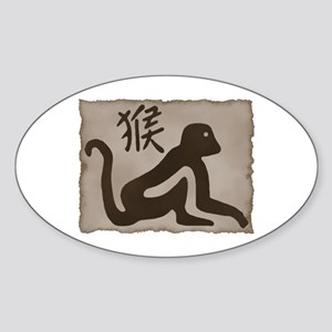 Year Of The Monkey Sticker (Oval)