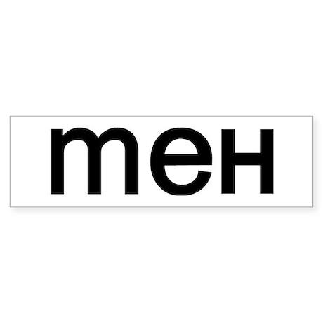 Meh Sticker (Bumper)