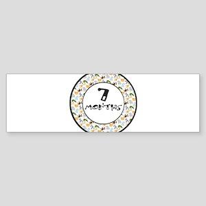 Safari 7 Months Milestone Sticker (Bumper)