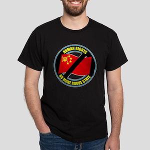 China problem 1 Dark T-Shirt