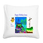 Christmas Jesus Birthday Square Canvas Pillow