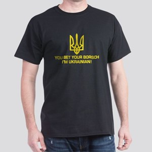 Funny Ukrainian Borsch Dark T-Shirt