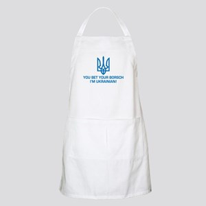 Funny Ukrainian Borsch Apron