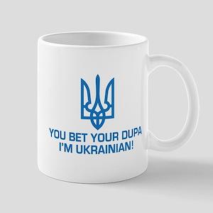 Funny Ukrainian Dupa Mug