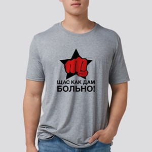 Kak dam bolno! Star Russian Mens Tri-blend T-Shirt