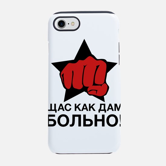 Kak dam bolno! Star Russian Hu iPhone 7 Tough Case