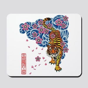 Tiger cherry Mousepad
