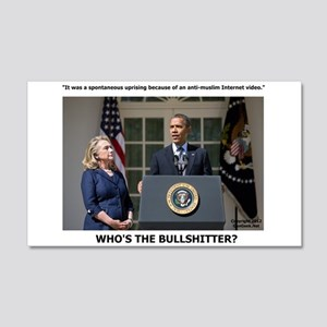 Whos the BSer? 20x12 Wall Decal