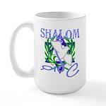 Jewish Peace (Shalom) Large Mug