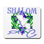 Jewish Peace (Shalom) Mousepad