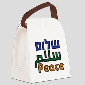 ShalomSalamPeaceIsraelisPalestinians Canvas Lu