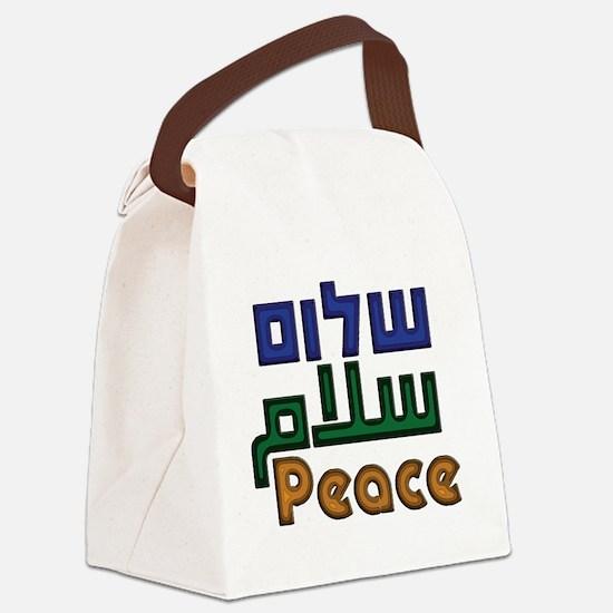 ShalomSalamPeaceIsraelisPalestinians.png Canvas Lu