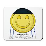 Messianic Smiley Mousepad