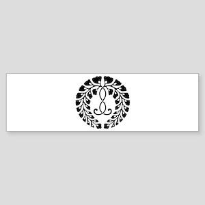 Kujo wisteria Sticker (Bumper)