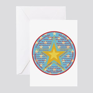 Multilingual Christmas Greeting Cards (Pk of 20)