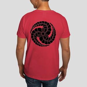 kuroda wisteria Dark T-Shirt