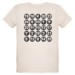 numbers game 1 Organic Kids T-Shirt