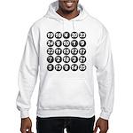 numbers game 1 Hooded Sweatshirt