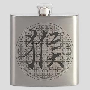 Monkey Chinese Horoscope Flask