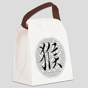 Monkey Chinese Horoscope Canvas Lunch Bag