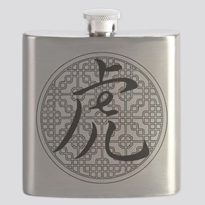 Tiger Chinese Horoscope Flask