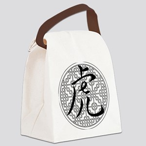 Tiger Chinese Horoscope Canvas Lunch Bag