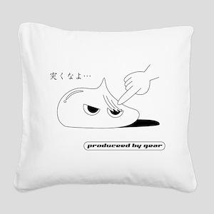 Slime Square Canvas Pillow