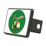 Daughters of the Nile Rectangular Hitch Cover