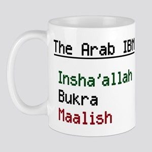 The Arab IBM Mug