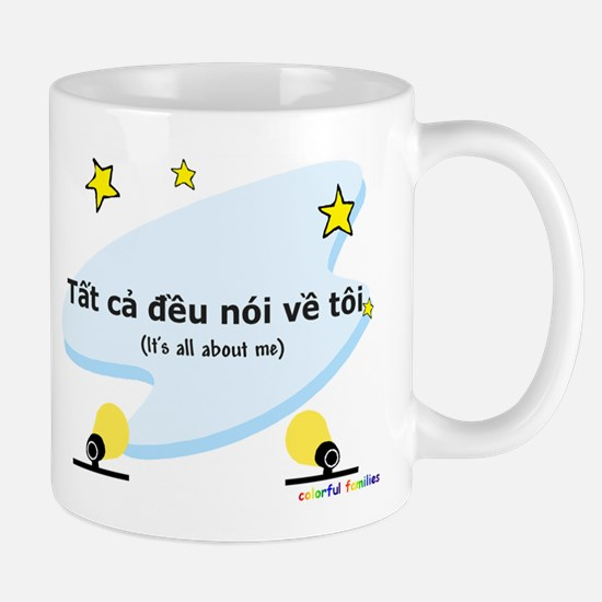 It's All About Me (Vietnamese) Mug
