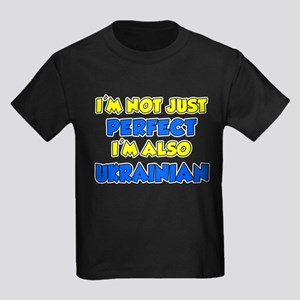Not Just Perfect Ukrainian Kids Dark T-Shirt