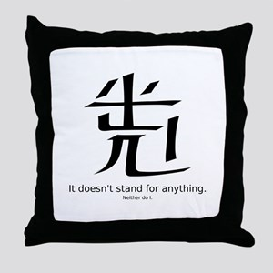 Oriental Characters Throw Pillow