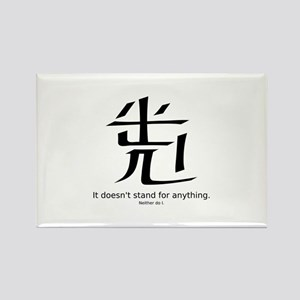 Oriental Characters Rectangle Magnet