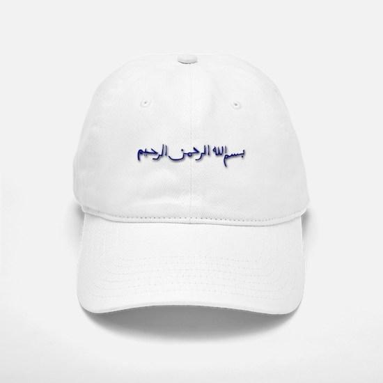 Allah's name Baseball Baseball Cap