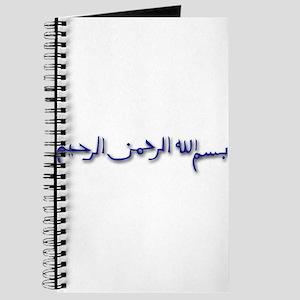 Allah's name Journal