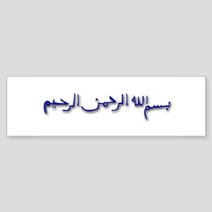 Allah's name Bumper Sticker