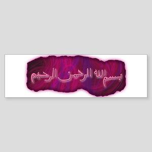 Allah's Name Bumper Sticker