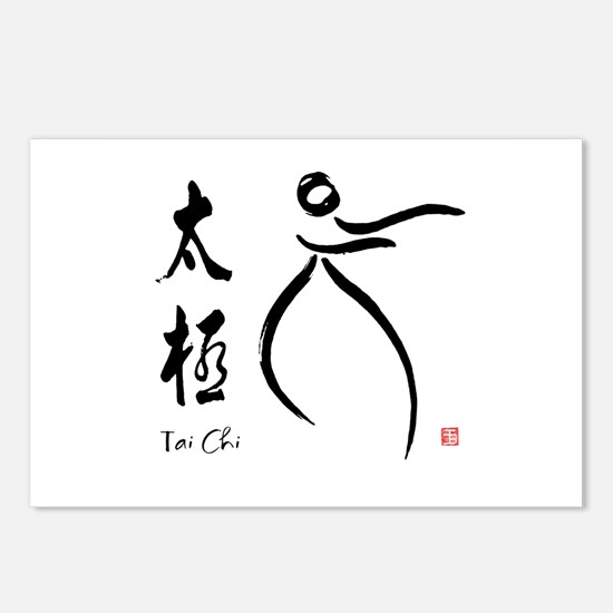 Tai Chi form and kangi Postcards (Package of 8)