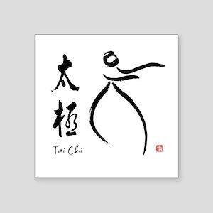 "Tai Chi form and kangi Square Sticker 3"" x 3"""