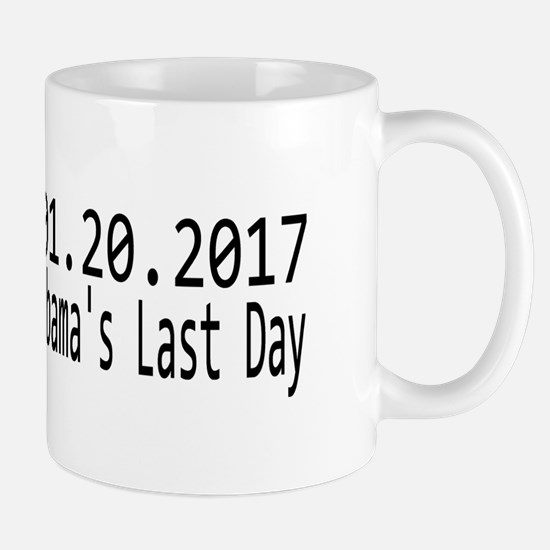 Buy This Now Mug