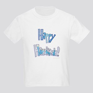 Happy Hanukkah Kids Light T-Shirt