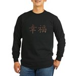 Copper Chinese Happiness Long Sleeve Dark T-Shirt