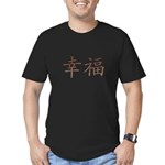 Copper Chinese Happiness Men's Fitted T-Shirt (dar