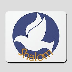 Shalom Dove Mousepad