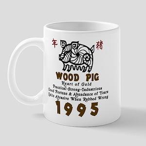 Wood Pig 1995 Mug