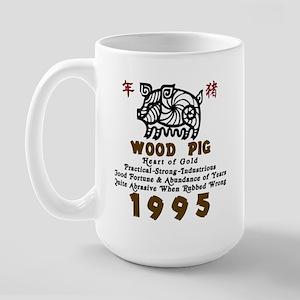 Wood Pig 1995 Large Mug