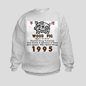 Wood Pig 1995 Kids Sweatshirt